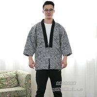 New Japanese Men Women Hanten Winter Warm Wadded Cotton Kimono Haori Coat Outterwear