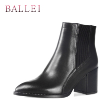 BALLEI Elegant Woman Winter Ankle Boots Handmade Quality Genuine Leather Classic Round Toe Shoes Sexy High Square Heel B6
