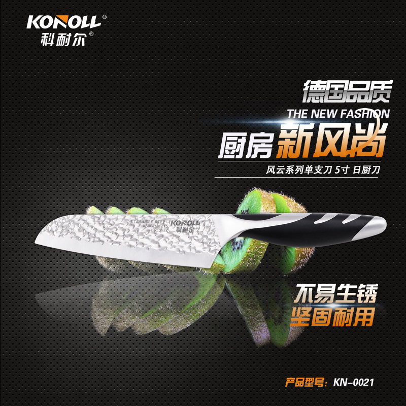 Free Shipping KONOLL 5 Stainless Steel Santoku Cutting Meat font b Knife b font Japanese Style