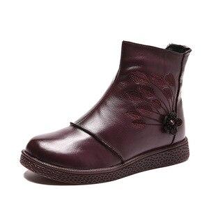 Image 1 - Mulher sapatos de plataforma plana outono inverno sapatos de couro genuíno tornozelo botas para calçados femininos macio do vintage senhoras botas 2020