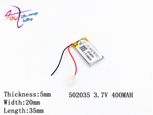 3.7V lithium polymer battery 052035 502035 mp3 recording pen point reading pen dedicated 400MAH