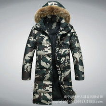 2019 man camouflage long Down jacket autumn winter vogue man high end European American design warm