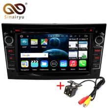 64-Bit CPU 2GB RAM Android 7.1.2 Car DVD Player For Opel Antara Zafira Astra Vectra Corsa GPS Navigation Radio Audio Head Unit