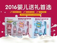 المبيعات الساخنة! وازم الطفل الوليد طفل الولدان ماركة الطفل زجاجة العيار واسعة زجاجة هدية مجموعة #11