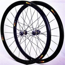 Cosmic Road bike V koła hamulcowe 700c 40mm rower ze stopu aluminium koła 20H felgi