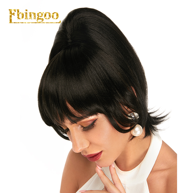 Ebingoo 1B Separate Hair Piece Clip-in Bangs Short Wave Ponytail Black Extension Heat Resistant Futura Fiber Synthetic Wig