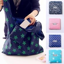 Folding Reusable Shopping Bag Vest Style Portable ECO Multi-function Pouch Travel Durable Home Storage Handbag Accessories