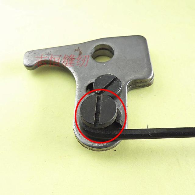 Industrial Sewing Machine Flatcar Simultaneous Car Hinge Screws Awesome Sewing Machine Presser Foot Lever