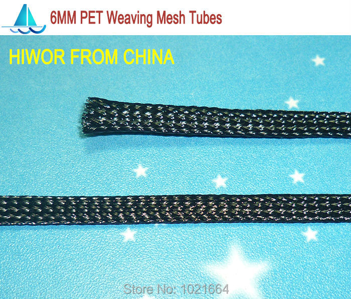 20meters/lot 6MM PET Weaving Mesh Tubes Network Tube Insulation Sleeving