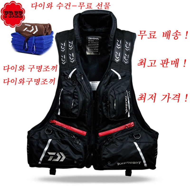 DF-3104 Fishing Vest Life Jacket Life Vest Fishing Clothing Fishing Tackle 80N 120KG Flotation Vest Breathable Free Gift ...