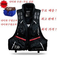 DF 3104 Fishing Vest Life Jacket Life Vest Fishing Clothing Fishing Tackle 80N 120KG Flotation Vest Breathable Free Gift