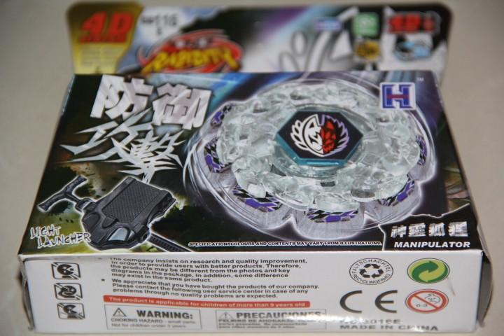 1pcs-Beyblade-Metal-Fusion-Divine-Fox-From-Random-Booster-Vol-8-Beyblade-BB116-FREE-SHIPPING-M088 (1)