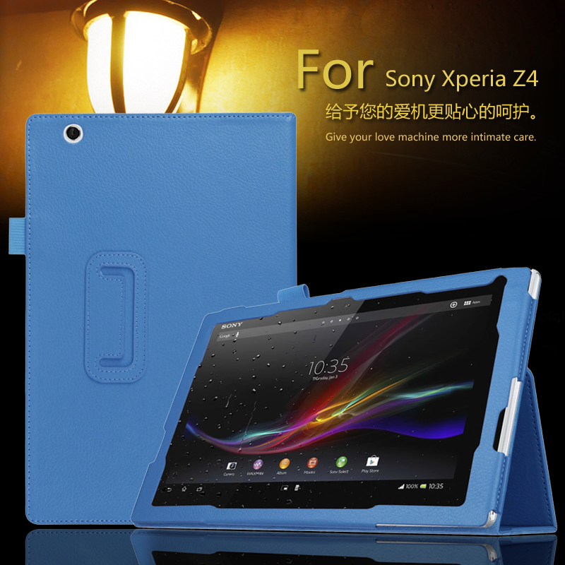 For Sony Xperia Z4 Tablet Ultra Case - Slim Folding Cover Case for Sony Xperia Z4 Tablet Ultra 10.1 inch Free shipping