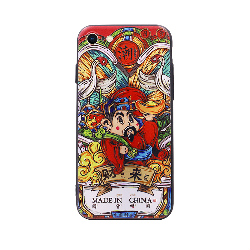 MSHC Original Chinese Style Case For iPhone 8 Refined Wealth Protective Cover New Fashion Case
