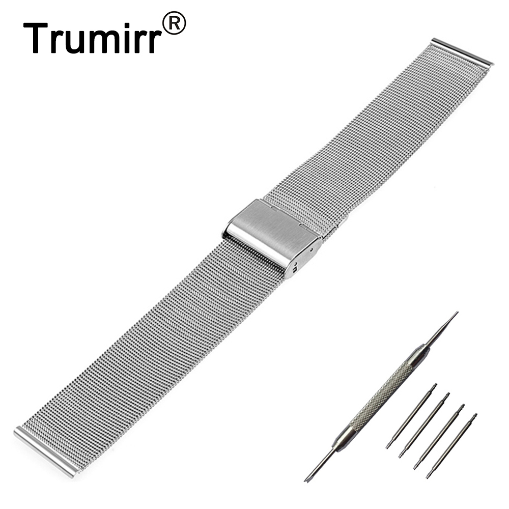 18mm 20mm Milanese Watchband for DW Daniel Wellington Watch Band Mesh Stainless Steel Strap Link Bracelet Black Rose Gold Silver