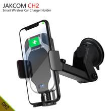 JAKCOM CH2 Smart Wireless Car Charger Holder Hot sale in Mobile Phone Holders Stands as xioami stojak na telefon mi pad 4 plus(China)