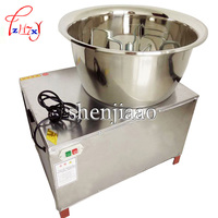 Commercial Automatic Dough Mixer 220V/110V 30kg HMP-30 stainless steel Mixer Stirring Mixer the Pasta Machine Dough Kneading 1pc