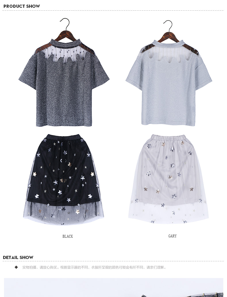 8bff22bb4073 Girls Clothing Sets Teenage Summer Fashion costume for Big girl outfits  2pcs T shirt + Sequins Mesh Skirts 6 8 10 12 14 16 Years 0 10 11 A A1 A2 A3  A4 B B1 ...