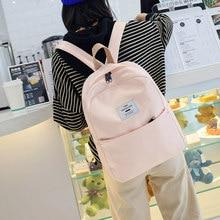 cc3ec214a2df DCIMOR Новый Shiner женский рюкзак сплошной цвет опрятный повседневный  рюкзак для девочек-подростков женская школьная