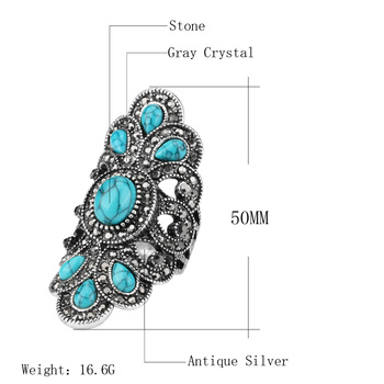Kinel Luxury Antique Ring For Women Vintage Look Blue Resin Charm Punk Ring 1