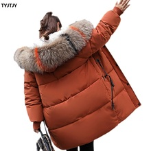 Winter jacket women 2018 fashion new winter coat women in the long section of the wool collar thick down cotton casaco feminino the counter brand quality original design in the winter 2015 easing the big yards of cotton linen women cotton padded clothes