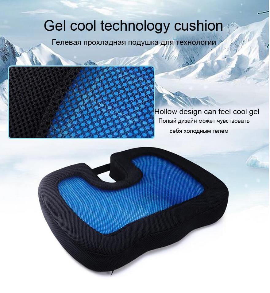 HTB1SNtcuVGWBuNjy0Fbq6z4sXXak 2019 Quality New Design U-Shape Silicone Gel Coccyx Protect Memory Foam Summer Cool Seat Office/Chair /Car/ Wheelchair Cushion