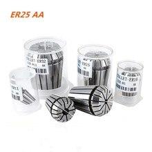 купить High quality elastic collet ER25 AA 3mm 4mm 6mm 8mm 10mm 12mm CNC machine engraving machine motor shaft cutter bar clamp chuck по цене 167.39 рублей