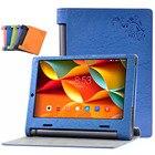 ✔  Чехол Lenovo YOGA Tablet 3 10 PU Кожаный Фундамент Lenovo YOGA Tab 3 10 YT3-X50 X50F X50M X50L Планш ✔