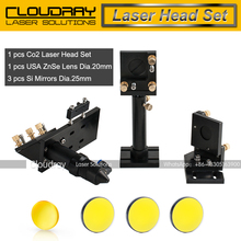 CO2 Laser Head Set CO2 + Reflective Si Mirror 25mm + USA Focus Lens 20mm for Laser Engraving Cutting Machine