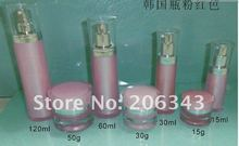 60ML pink acrylic press pump lotion bottle