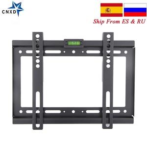 Image 1 - Тонкий светодиодный настенный кронштейн для телевизора с ЖК экраном, 14 ~ 32 дюйма, Max VESA 200*200 мм, сверхпрочный вес 88 фунтов