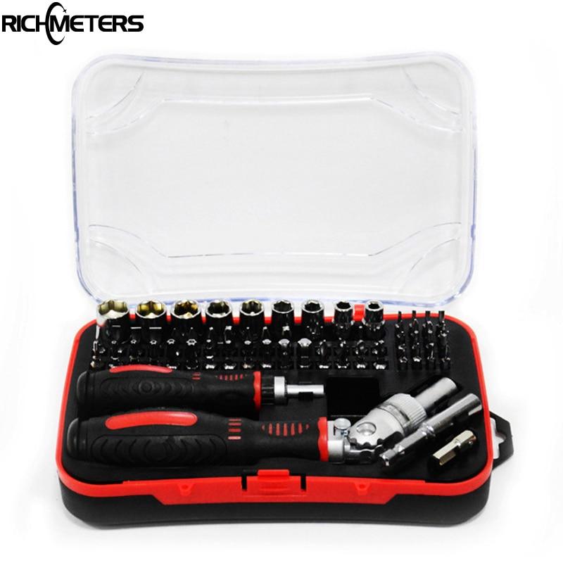 61 pcs Kit di Riparazione di Precisione Ratchet Socket cromato Per La Casa Rimovibile Socket Adapter Set di Cacciaviti di Alta Qualità