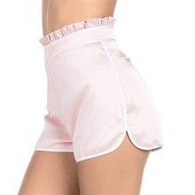 VISNXGI, новинка, женские шорты, летние, шелковые, тонкие, пляжные, повседневные, розовые, шорты, Хит, летние, сексуальные, обтягивающие, кружевные, высокого размера плюс