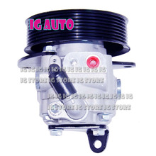 Power Steering Pump For Land Rover Discovery LR3 LR4 3 4 For Sport 2.7 3.0D TD 2007-2009 QVB500660 QVB500620 7H223A696AB