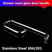 Longueur 450mm en acier Inoxydable salle de douche poignée de porte en verre