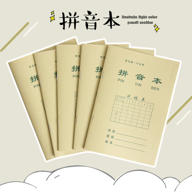 10pcs/set Chinese Character Exercise Workbook Practice Writing Chinese Pen Pencil Calligraphy Notebook TianZi PinYin Book
