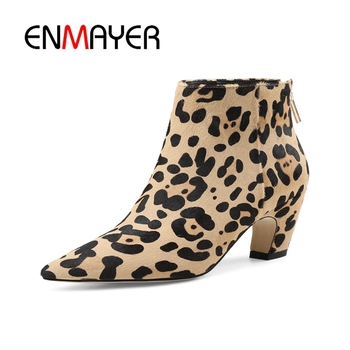 ENMAYER Women Ankle boots Shoes Size34-39 Causal Horse hair Pointed Toe Thick heels Women Shoes Back Zipper Black Leopard CR1169