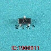 Price BAV99