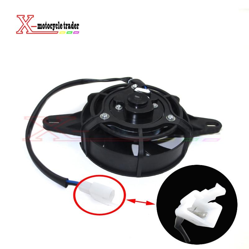 Oil Cooler Water Cooler New Electric Radiator Cooling Fan For Ktm 2016 Exc 250C Chinese ATV Quad Go Kart Buggy Dirt Bik