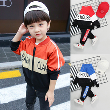 Autumn Baby Boys Clothes for Girls Long Sleeve Patchwork Zip Letters Jacket Coat Tops+Pants Trouser Casual Kids Clothes Set shein kiddie girls zip up color block jacket coat kids clothes 2019 spring streetwear long sleeve casual jacket for children