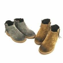 Suede en cuir Filles Chelsea bottes Enfants Occasionnels chaussures Enfants Western Chevalier bottes Mode Garçons Martin Bottes