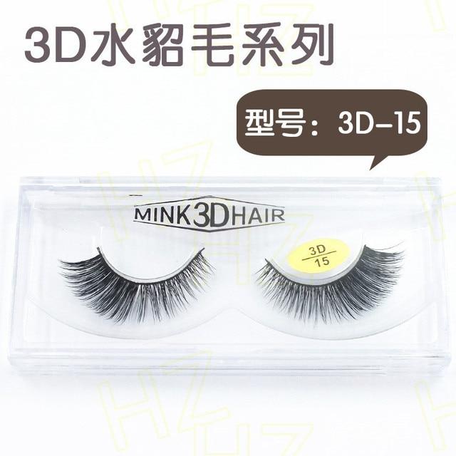 Hot Saleing Individual False Eyelashes Korean Eyelashes High Quality