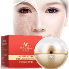 MeiYanQiong Freckle Cream Whitening Anti-Aging Moisturizing Cream Melanin Removing Freckle