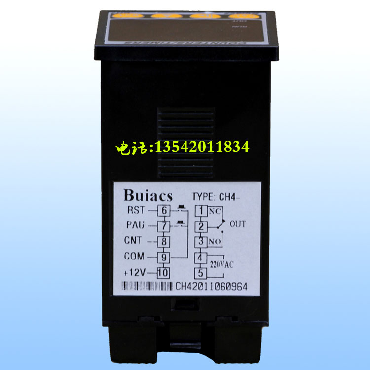 Buiacs Jianli / Kitazaki CH4 digital electronic meter counter clock speed speed wire - speed smart table 6 yards electronic counter bcdp761pb induction type remains uninsured switchable high and low speed