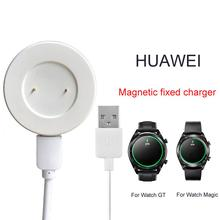 Smart Watch Charger For Huawei GT Honor Magic Magnetic fixed Secure Fast Charging Cradle Dock USB Cable New
