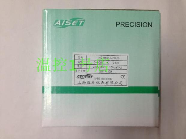 AISET Authentic Shanghai Yatai ND6000-2 temperature controller ND-6401A-2D intelligent temperature control genuine shanghai yatai xmte1000 2 thermostat xmtd 1401b y temperature controller