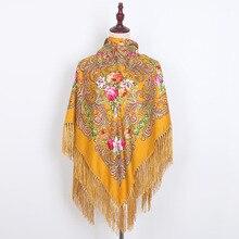 Роскошные большие квадратные одеяла с принтом, Русская женская свадебная шаль, Ретро стиль, хлопковый платок, осенняя шаль 140*140 см