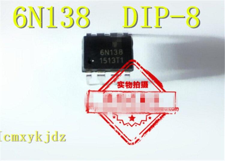 Price 6N138