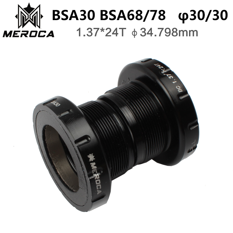 MEROCA MTB Road XC Bike BB Bottom Bracket English 68-73mm 24mm Ceramic Bearings Bicycle Components & Parts