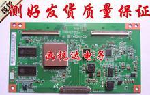 LA40A550P1R ЖК-Плата логики V400H1-C03 v400h1-c01/V400H1-L01 принтер T-CON подключения платы